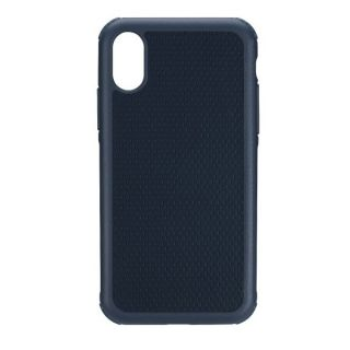 Just Mobile Quattro Air iPhone X tok - kék