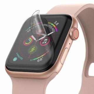 Ringke Easy Flex Apple Watch 44mm teljes kijelzővédő fólia - 3db